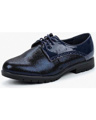 Синие ботинки Vh