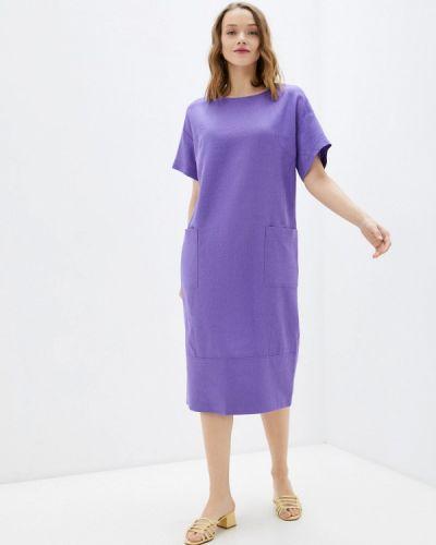 Фиолетовое повседневное платье Olbe