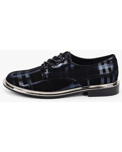 Синие кожаные ботинки Tuffoni