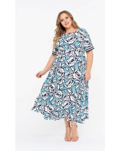 Платье - голубое Intikoma