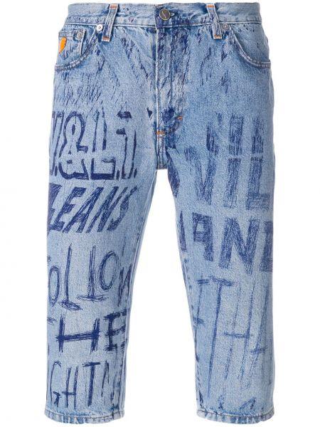 Классические синие брюки с поясом на пуговицах Walter Van Beirendonck Pre-owned