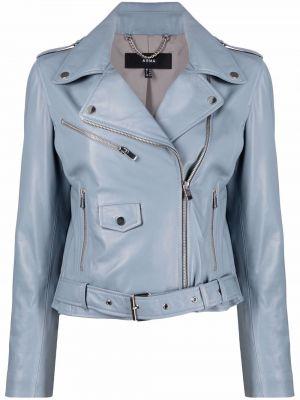 Длинная куртка - синяя Arma