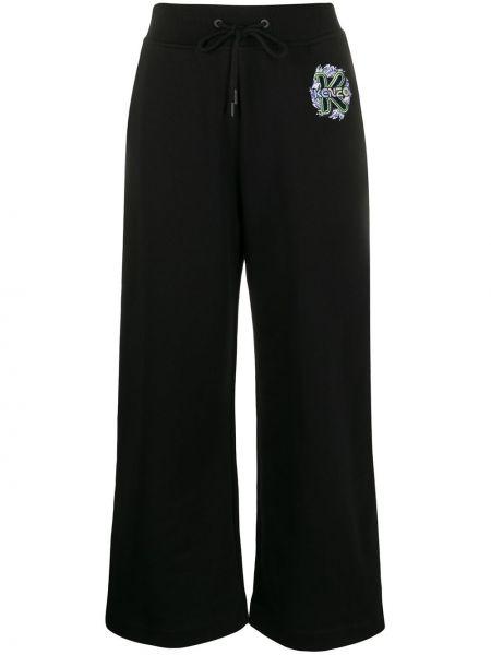 Szerokie spodnie sportowe przycięte Kenzo