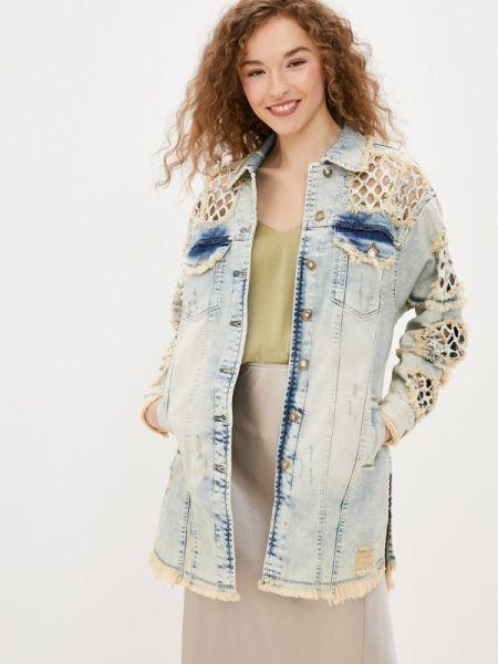 Джинсовая куртка D'she