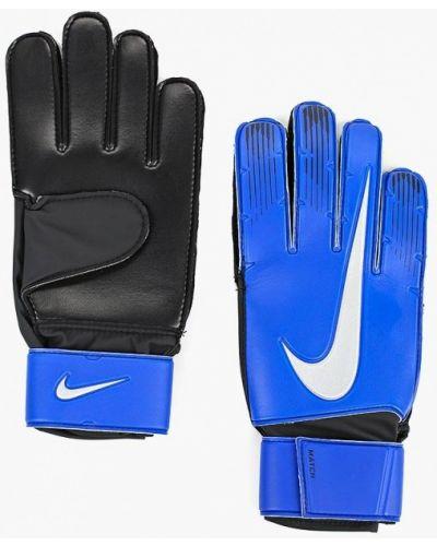 Синие перчатки Nike
