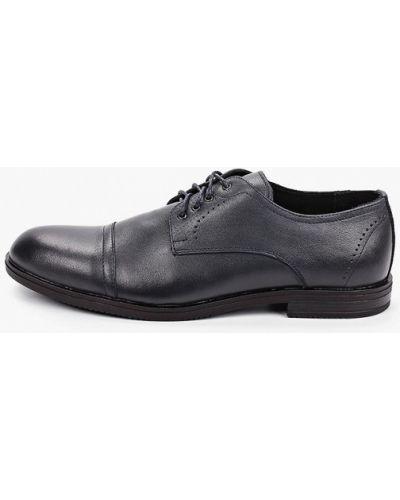 Кожаные синие туфли Zenden
