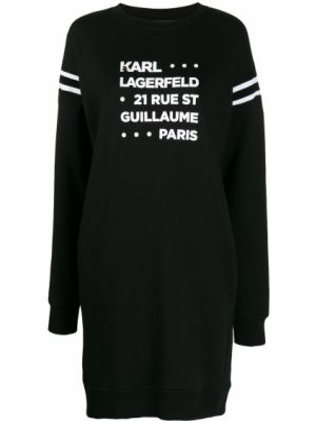 Платье макси в рубчик Karl Lagerfeld
