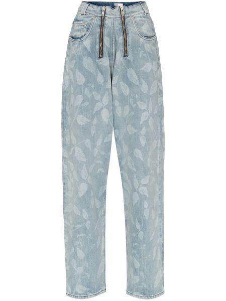 Пляжные серебряные джинсы с высокой посадкой с камнями с карманами Gmbh