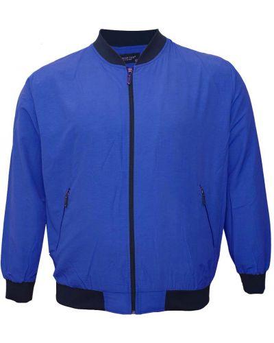 Нейлоновая ветровка - синяя Borcan Club