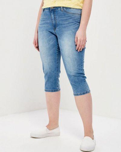Голубые джинсы Junarose