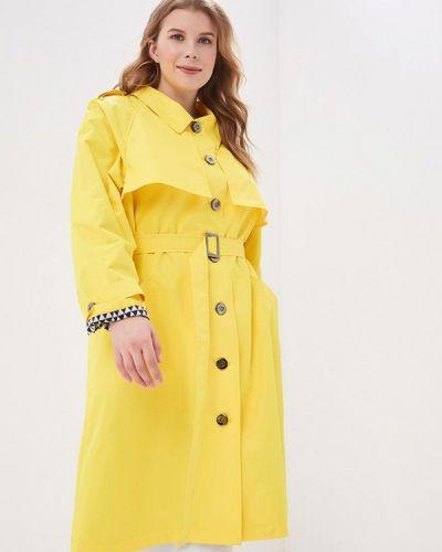 Плащ - желтый авантюра Plus Size Fashion