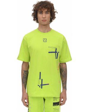 Żółty t-shirt bawełniany Still Good