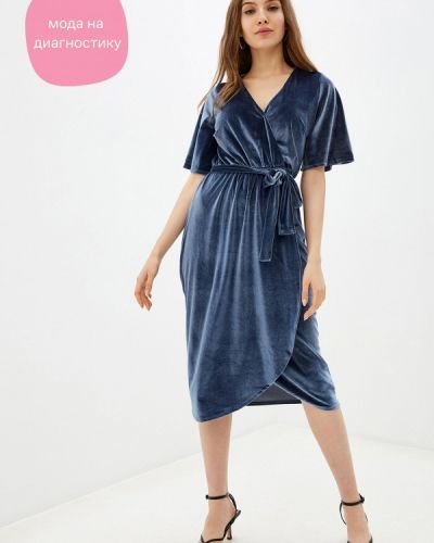 Синее вечернее платье Zarina