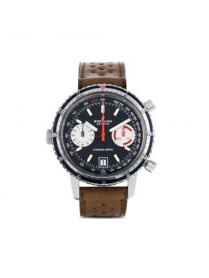 Кожаные серебряные часы на кожаном ремешке круглые Breitling