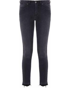 Укороченные зауженные джинсы - серые Hugo Boss