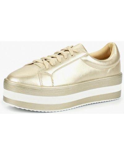 Кроссовки низкие золотого цвета Marquiiz