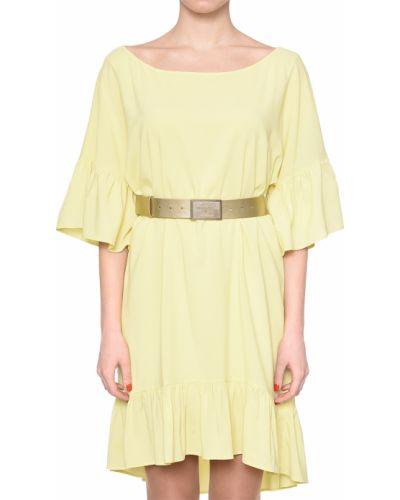 Желтое платье Patrizia Pepe