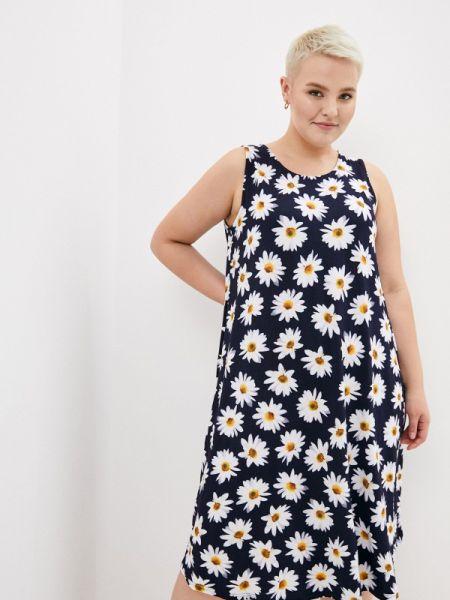 Синее платье Lori