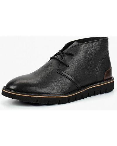Ботинки осенние кожаные Marc O'polo