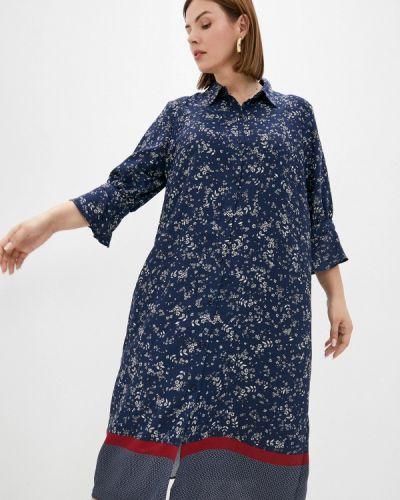 Синее зимнее платье Persona By Marina Rinaldi