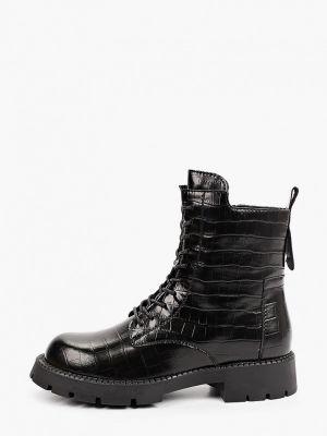 Черные демисезонные ботинки Der Spur