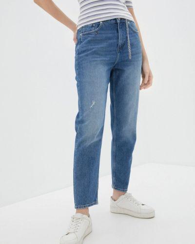 Синие прямые джинсы Q/s Designed By