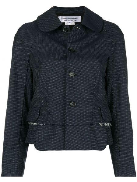 Клубная синяя длинная куртка с опушкой Comme Des Garçons Comme Des Garçons