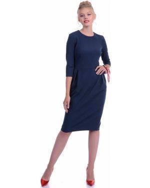 Деловое платье со складками на молнии Lautus