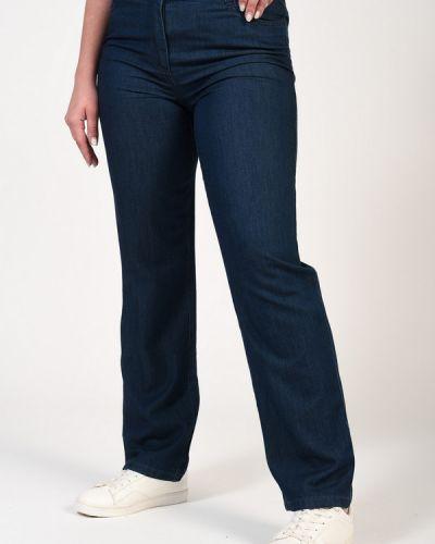 Хлопковые джинсы Olsen