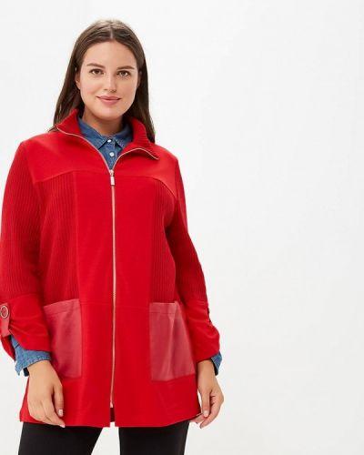 Красный кардиган Lina