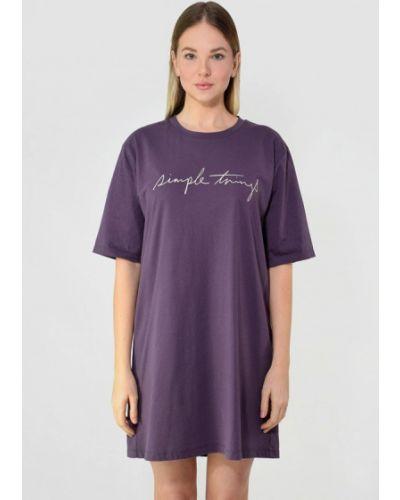 Платье - фиолетовое N.el.