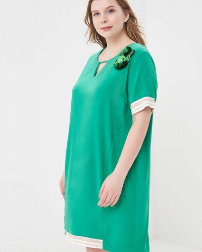 Платье итальянский зеленый Kitana By Rinascimento