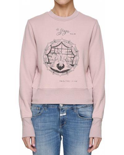 Розовый джемпер Peuterey