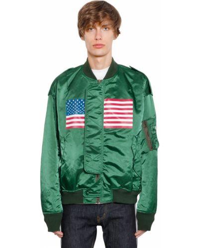 Prążkowana satynowa zielona kurtka Facetasm