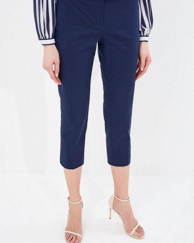 Синие брюки Michael Michael Kors