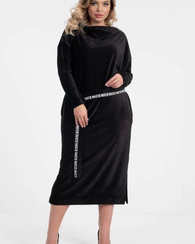 Прямое с рукавами платье с поясом Wisell
