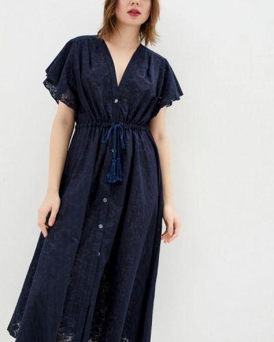 Пляжное платье - синее Ora