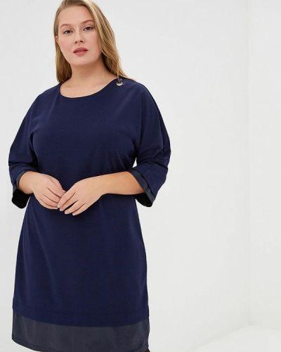 Платье осеннее синее Max&style
