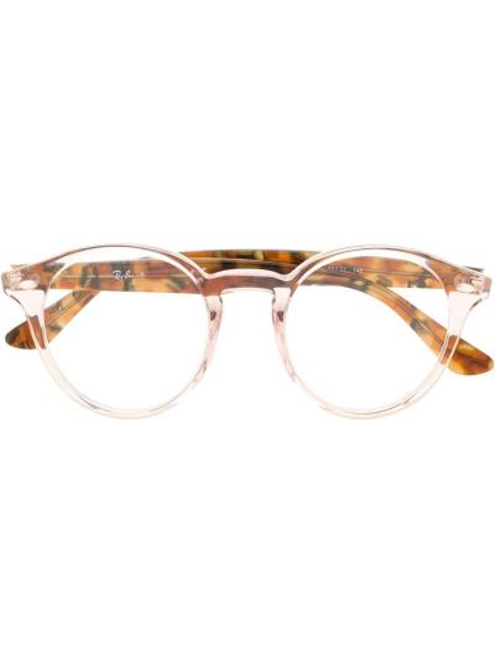 Okulary - białe Ray-ban