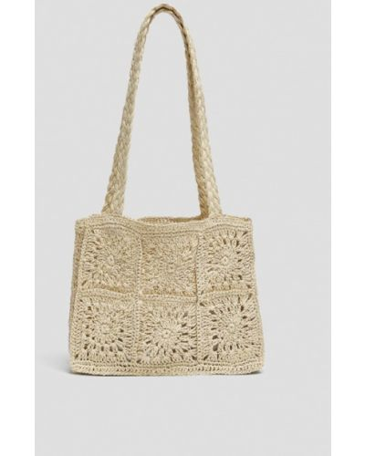 Бежевая сумка шоппер Pull&bear