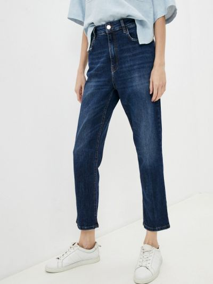 Зауженные джинсы - синие Iblues