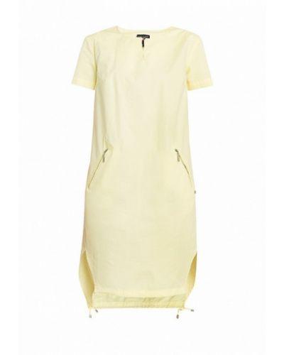 Желтое платье Finn Flare