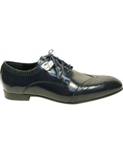Туфли синие Cesare Paciotti
