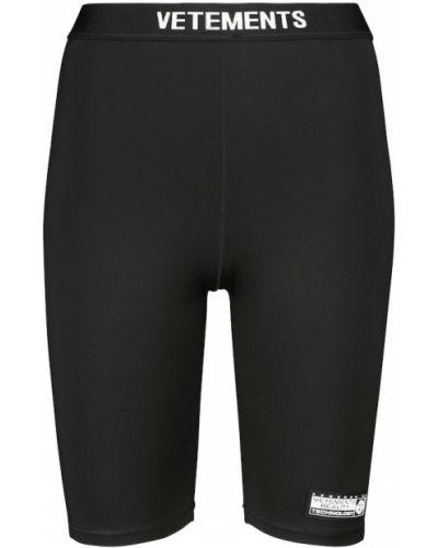 Повседневные шорты - черные Vetements