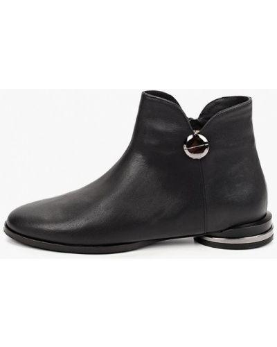 Синие кожаные ботинки Hestrend