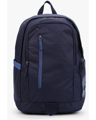 Синий текстильный рюкзак Nike