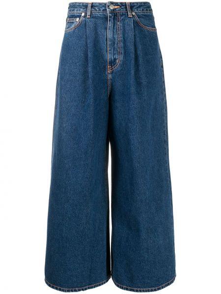 Синие свободные широкие джинсы с поясом свободного кроя Neul