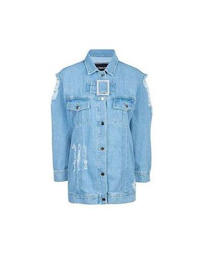 Хлопковая куртка - голубая Marco Bologna
