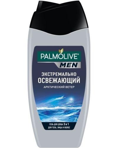 Кожаный гель для умывания увлажняющий Palmolive