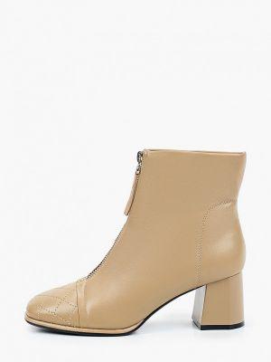 Бежевые зимние ботинки Berkonty